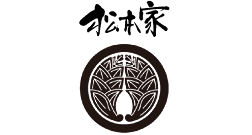 松本家公式サイト
