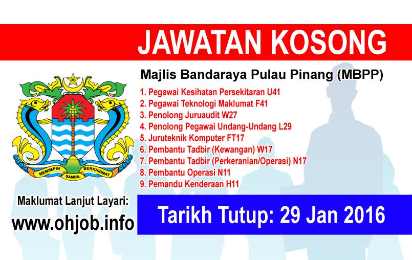 Jawatan Kerja Kosong Majlis Bandaraya Pulau Pinang (MBPP) logo www.ohjob.info januari 2016