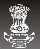 www.hpsconline.in Haryana Public Service Commission