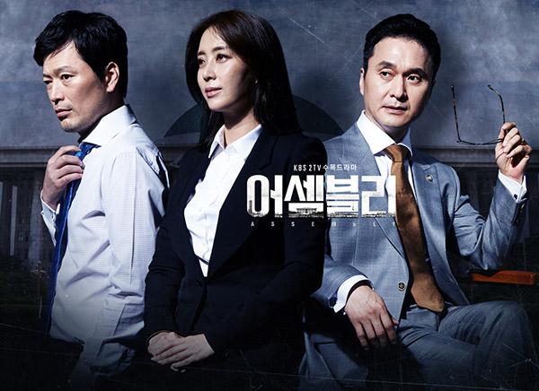 2015年韓劇 集結號Assembly線上看