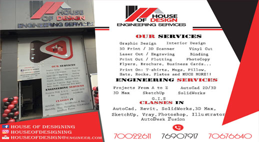 House of Design & Engineering Services