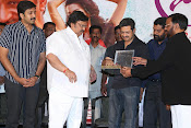 Itlu Prematho movie audio launch-thumbnail-14