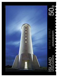 Iceland: Lighthouses IV - The Akranes lighthouse