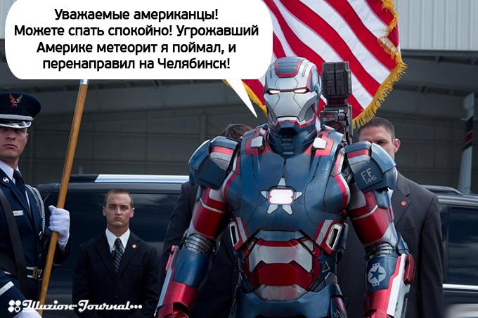 Железный человек 3, Iron Man 3, капитан Америка