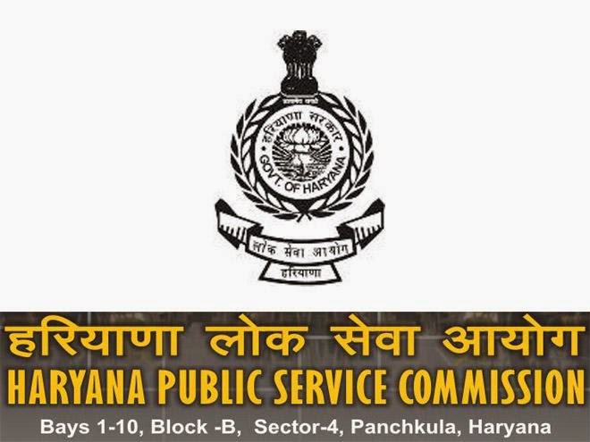 Assistant Town Planner Recruitment In HPSC Panchkula 2014