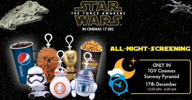 tgv star wars 7 force awakens all-night screening keychains