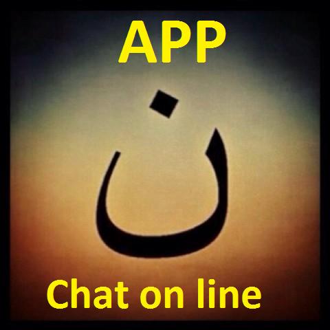 App Chat Islamismo no Brasil