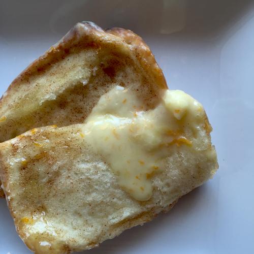 Food Pusher: Orange Cinnamon Pull-Apart Loaf