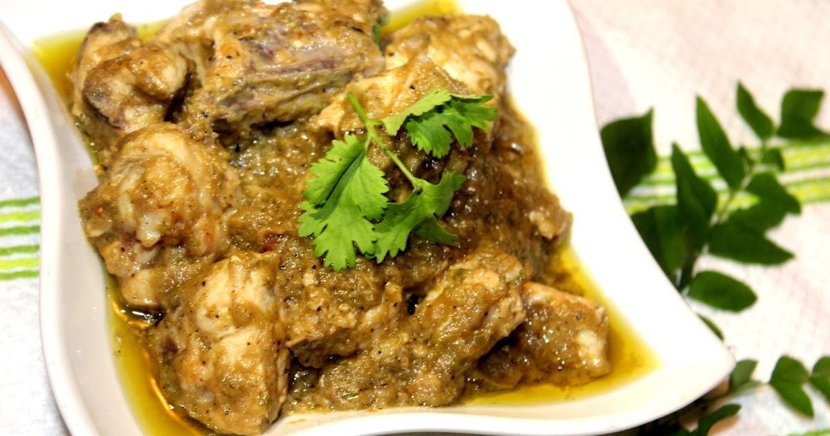 My Kitchen's Aroma: Curry Leaf Pepper Chicken
