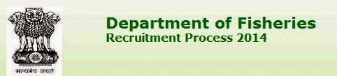 Fisheries Department Recruitment 2014 Result