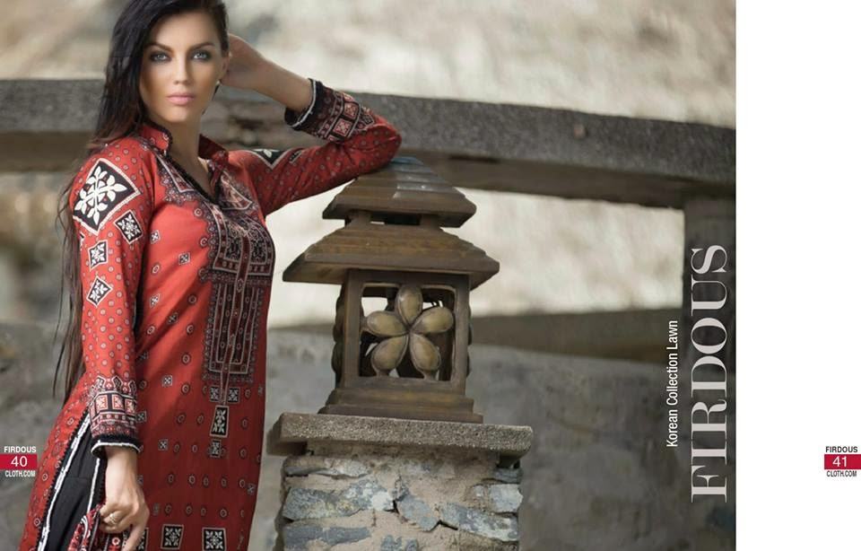Firdous Fashion 2015 summer lawn collection