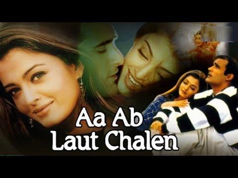 Akshaye Khanna New Movie