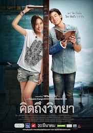 Phim Nhật Ký Tình Yêu - Teacher's Diary - Kid Teung Wittaya