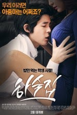 Film Semi Korea Boarding House 2015