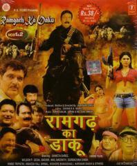 Ramgarh Ka Daku (1995)