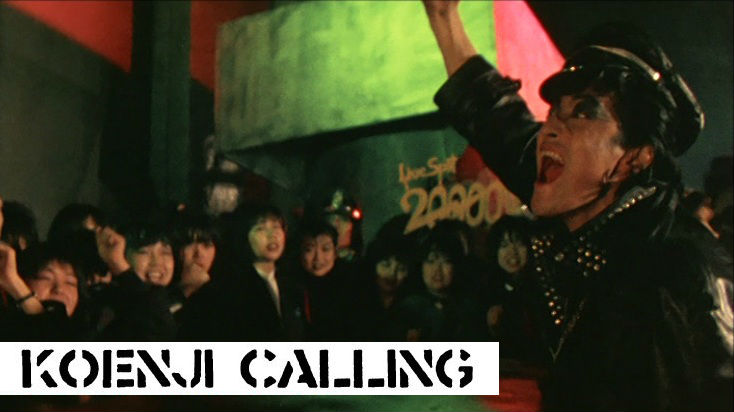 Koenji Calling