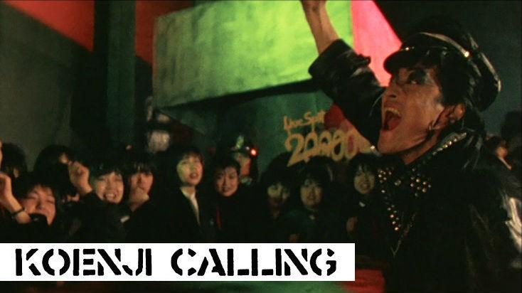 Koenji Calling