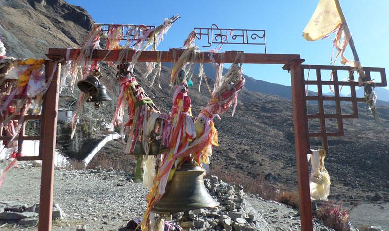 Kathmandu to  jomsom Bus ticket,Kathmandu to Muktinath Bus ticket,Kathmandu jomsom Kathmandu Bus