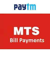 MTS MBlaze Bill Payments 10% Cashback Via Paytm:buytoearn