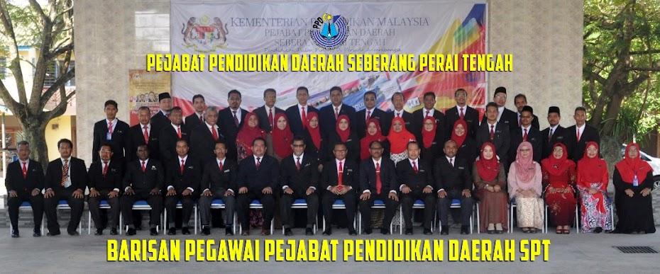 Unit Pengurusan Akademik Pendidikan Islam Julai 2017