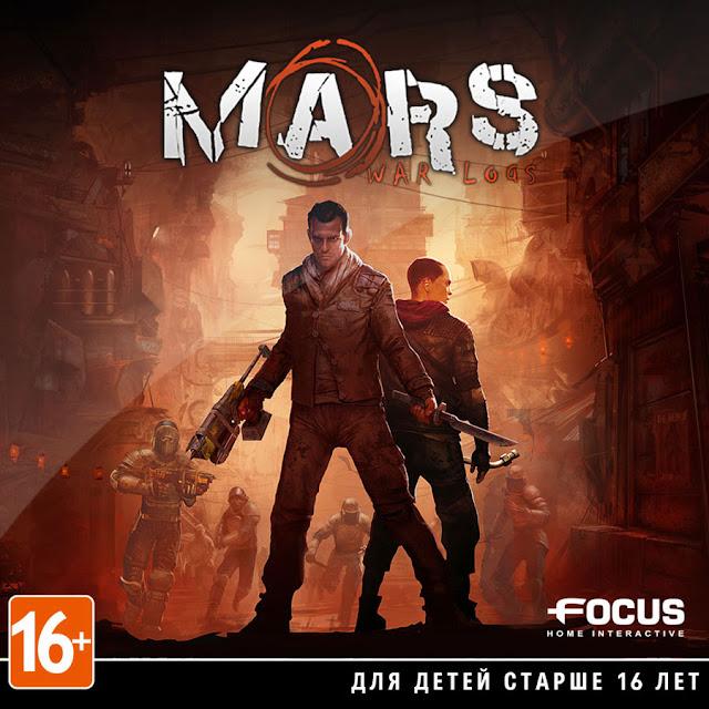 """Mars Logs"" خياليه,2013 p1_30328141732130.JP"