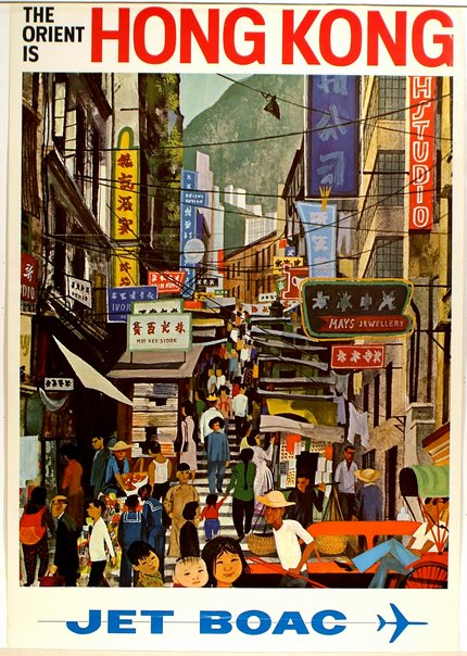 classic posters, free download, free printable, graphic design, printables, retro prints, travel, travel posters, vintage, vintage posters, vintage printables, The Orient is Hong Kong, Jet BOAC - Vintage Travel Printable Poster