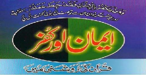 http://books.google.com.pk/books?id=v6qpAgAAQBAJ&lpg=PA1&pg=PA1#v=onepage&q&f=false
