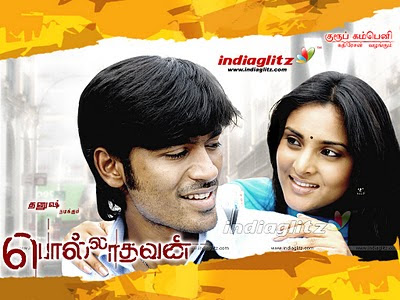 polladhavan tamil movie online watch a to z songs