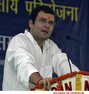 Rahul Gandhi Biography