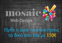 Κατασκευή οικονομικών ιστοσελίδων
