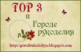 """Окрыленная любовь"""