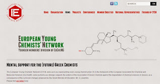 Strongly supports the actions of the Association of Greek Chemists against the degradation of chemi