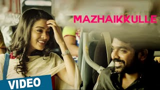 Mazhaikkulle Song with Lyrics _ Mellisai _ Vijay Sethupathi _ Gayathrie _ Sam.C.S _ Ranjit Jeyakodi