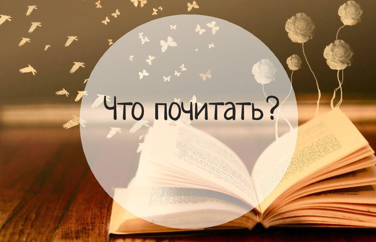 Расширяем  литературный кругозор