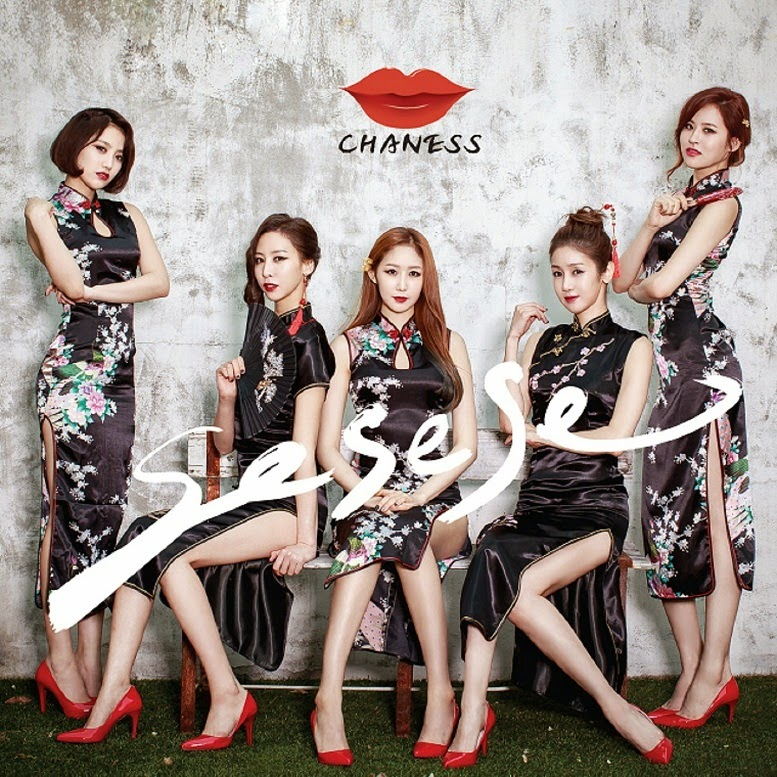 Chaness SeSeSe lyrics cover