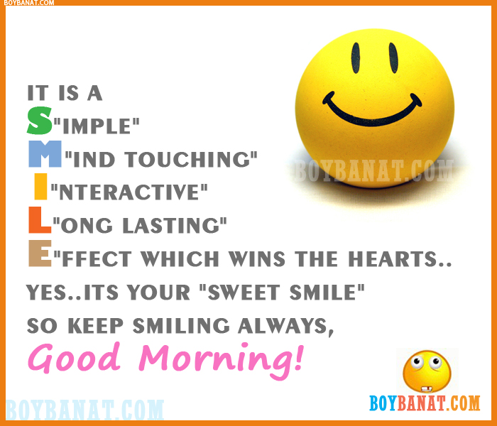 Good Morning Text Messages and Morning SMS QuotesBoy Banat