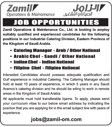 ZAMIL OPERATION AND MAINTENANCE JOB OPPORTUNITIES VISA NOT THERE JOB IN KSA 05.12.2016