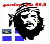 ΑΚΟΥΣΤΕ ΖΩΝΤΑΝΑ ΤΟΝ ΓΑΥΔΟΣ FM 88,8