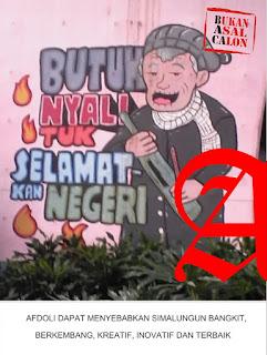 Jelas Bertentangan Konstitusi Tapi Kog Diam sikap Indonesia baru afdol