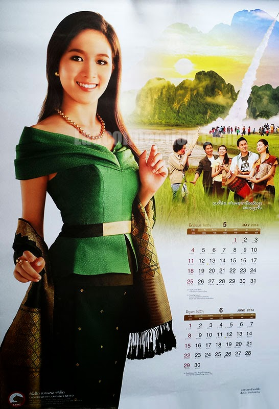 Beer Lao Calendar 2014 - Miss May/June