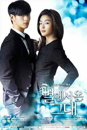 Sinopsis You Who Came From the Stars 2014