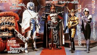 Chikyuu Sentai Fiveman Episode 1-48