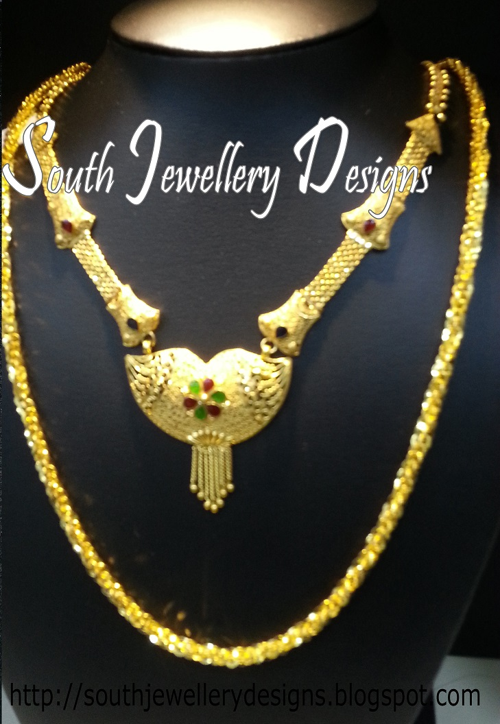 South Jewellery Designs: 2017