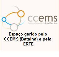 CCEMS/ERTE