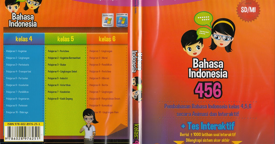 Toko Buku Rahma Cd Animus Bahasa Indonesia Kelas 4 5 6 Sd Mi