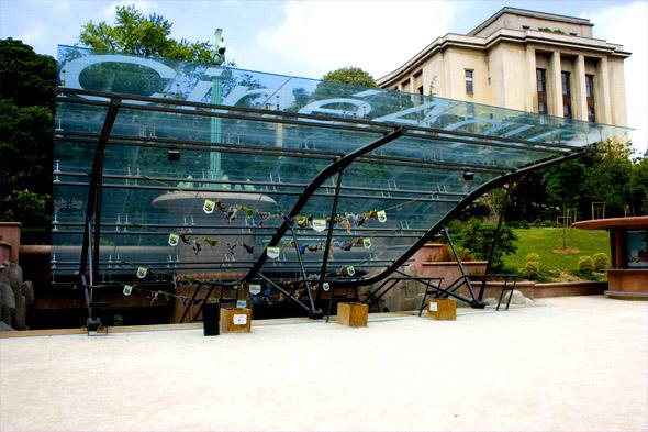 Chez diana aquarium de paris - Aquarium de paris jardin du trocadero ...