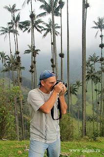 Долина Кокора. Колумбия.