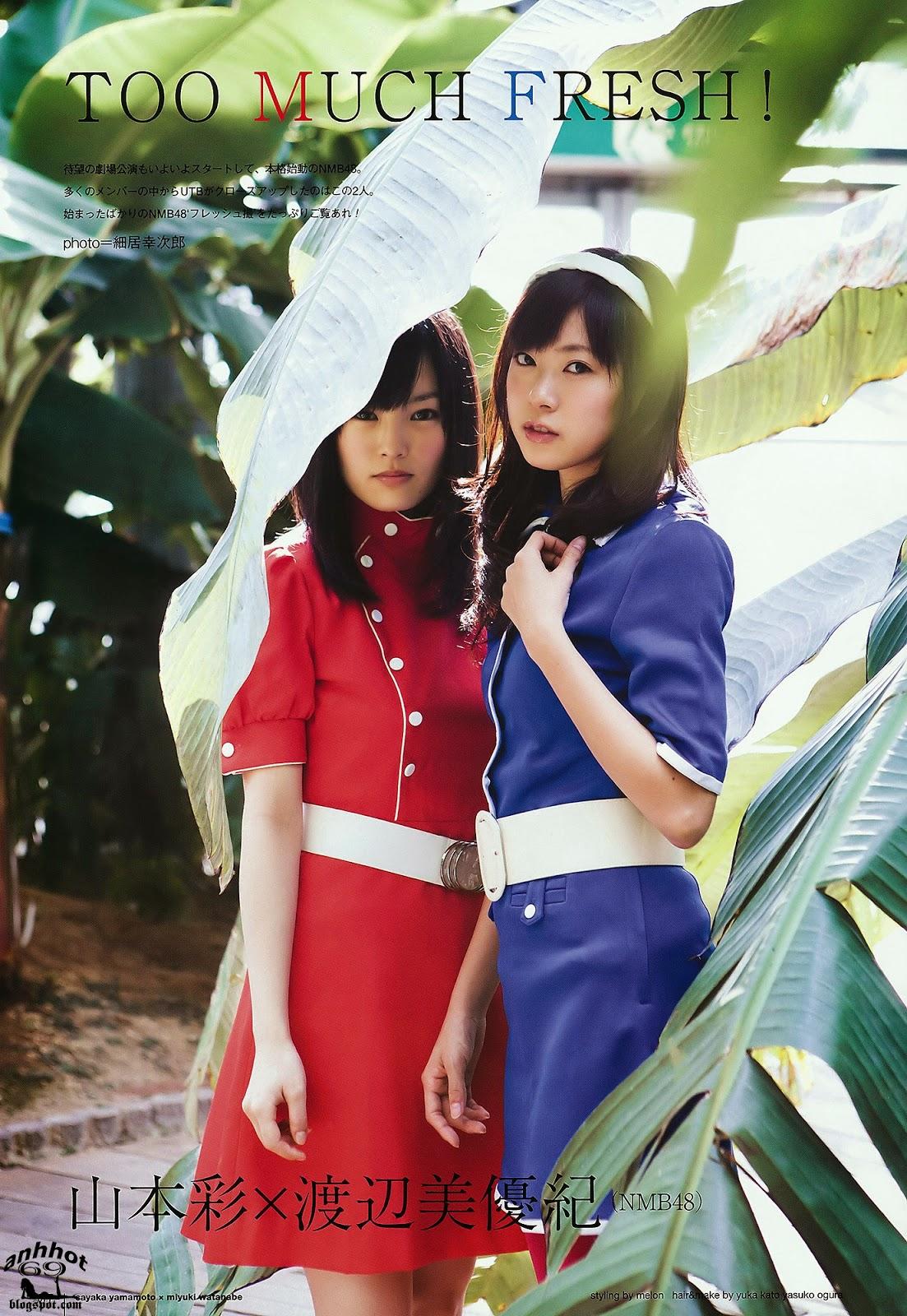 sayaka-yamamoto-01269856