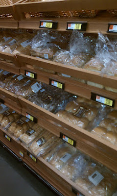 artisan bread, bread aisle, bread selection