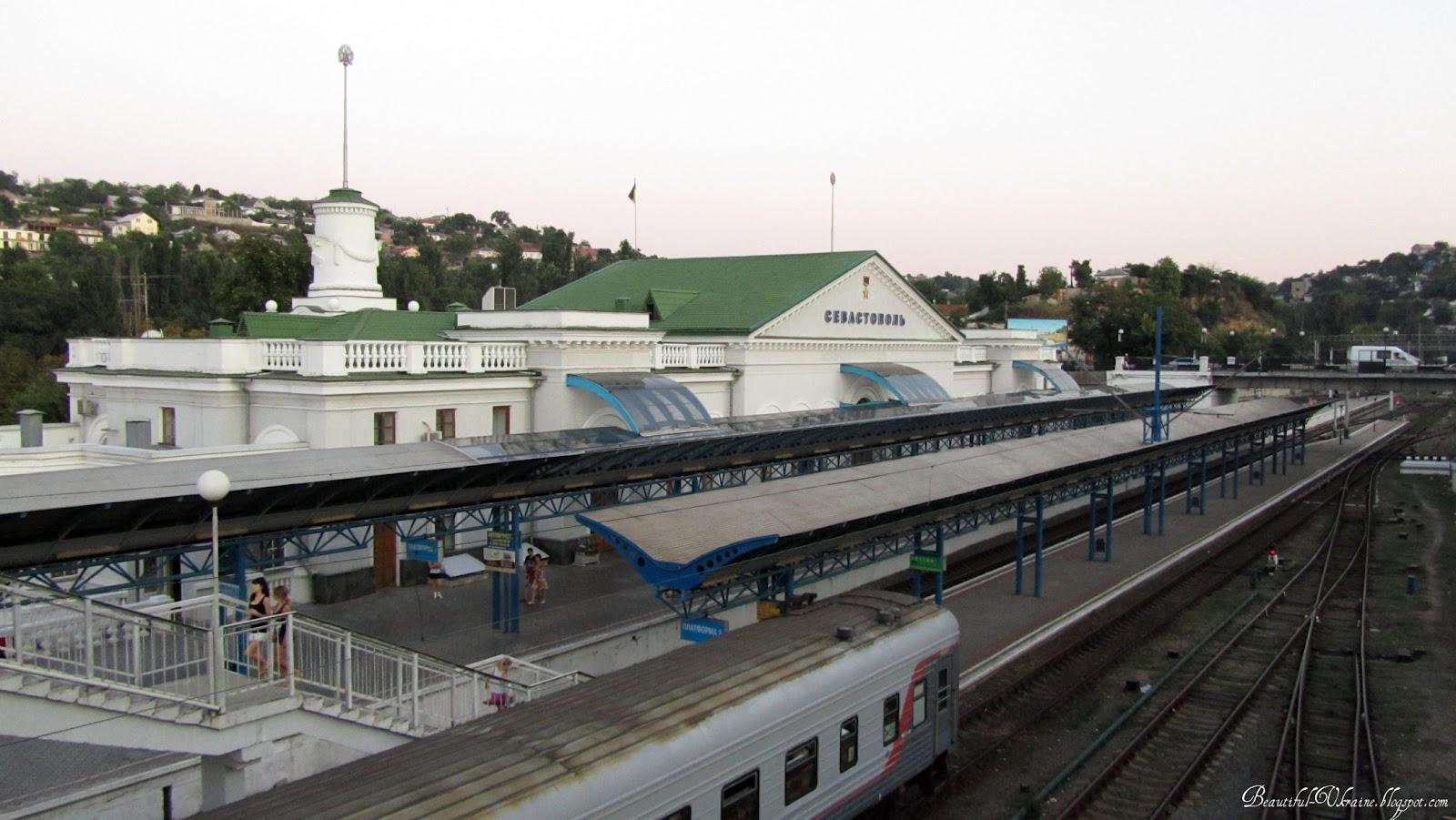 Сайт жд вокзала севастополь что такое хостинг в ксс